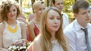 Свадьба в Империал парке