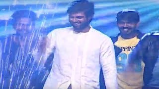 Vijay Devarakonda Dance @ Geetha Govindam Success Celebrations