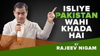 Isliye PAKISTAN Wahi Khada Hai By Rajeev Nigam