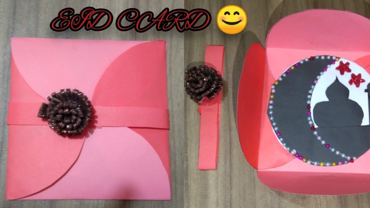 how to make eid card ii eid greeting card ii eid card ii