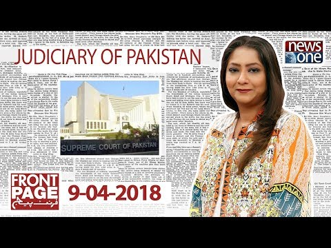 Front Page - 9-April-2018 - News One