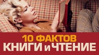 видео Чтение книги (Бессонница моих странствий). Андрей Алдан-Семенов. Страница #2