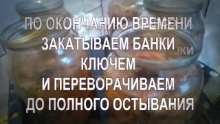 Тушенка в духовке