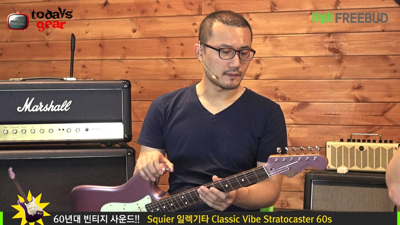 Todaysgear Squier 일렉기타 Classic Vibe Stratocaster 60s