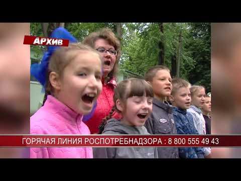 Видео. Новости Коломны 21 мая 2019