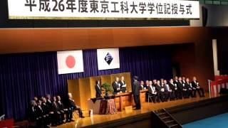 Me as a Master Student Graduate Student Representative - Tokyo University of Technology