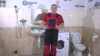 Как подключить стиральную машину (обзорное видео)(Решил снять несколько видео о том, как подключить машинку. Но для начала решил обсудить какие вариант подкл..., 2016-01-14T10:24:40.000Z)
