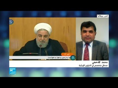 هل عرض ترامب للحوار مع إيران هو جزء من خطته لإسقاط الجمهورية الإسلامية؟