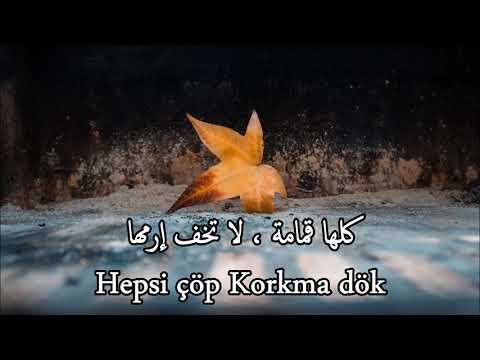اغنية قمامة - اغنية تركية حزينة وقوية مترجمة - Hande Yener - Çöp مترجمة