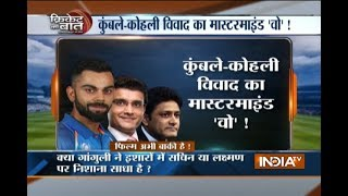 Cricket Ki Baat: Sachin ask Ravi Shastri to apply for Coach