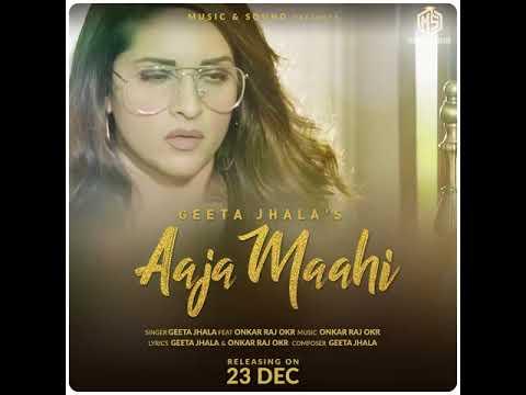 Aaja Maahi   Geeta Jhala   Music & Sound   Teaser   Onkar Raj