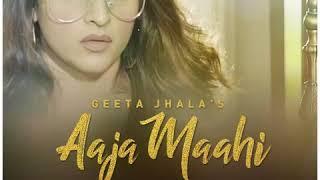 Aaja Maahi | Geeta Jhala | Music & Sound | Teaser | Onkar Raj