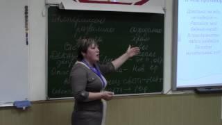 Учитель года России 2012 Андреева Н Б Урок (Full)