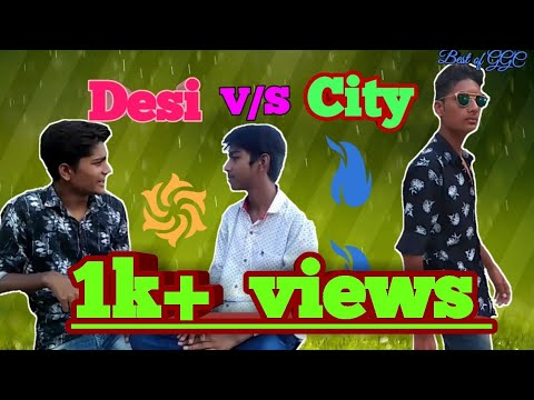 DESI V/S CITY      Best of GGC