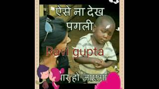 Ravi love gupta Video
