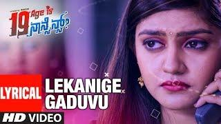 lekanige-gaduvu---al-19-age-is-nonsense-ajay-warier-manush-madhumitha-s-k-kutti