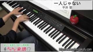 使用した楽譜はコチラ http://www.print-gakufu.com/score/detail/66167...