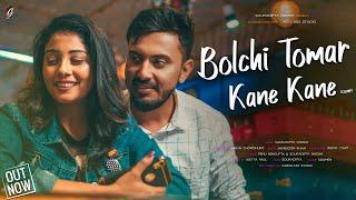 Bolchi Tomar Kane Kane Cover By Souradipta Mp3 Song Download