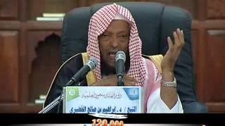 تفسير جزء تبارك (1) - إبراهيم الخضيري