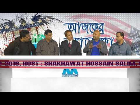 Ajker America : Millennium TV USA, Bangla Talk Show, Episode : 315, 12-2016