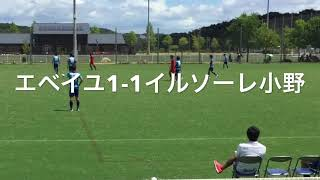神戸市、芦屋市を中心に活動している社会人サッカーチーム エベイユvsイ...
