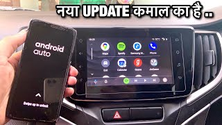 Finally Android Auto New Version 2020 + How to Use New Features