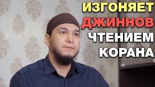 Экзорцист из Сибири: жуткие видео (НЕ ДЛЯ СЛАБОНЕРВНЫХ!)