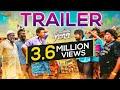 Kuppathu Raja | Theatrical Trailer | G.V. Prakash Kumar | R. Parthiban | Baba Basker