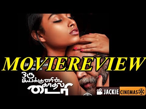 Oru Iyakkunarin Kadhal Diary Tamil Movie Review By Jackiesekar