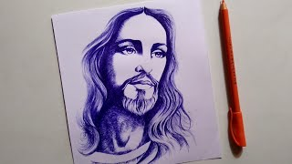jesus drawing easy christ pen lord realistic cool step beginners