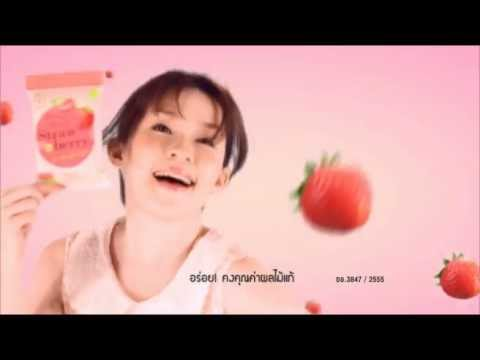 Wel-B Ads with 7-ELEVEn Promotion (Thai)