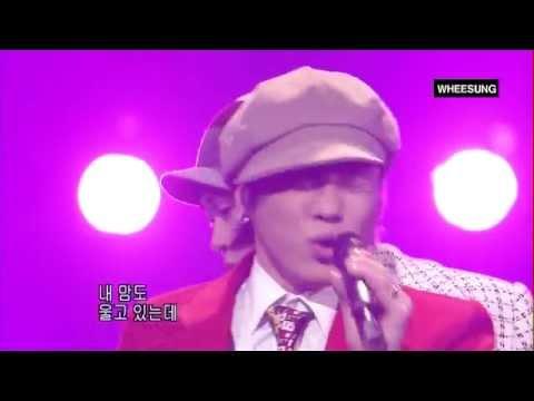 [031130인/가] 휘성(Wheesung) - 다시 만난 날 (Live)