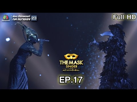 Bring Me To Life - หน้ากากอีกาดำ Ft.หน้ากากมังกร | THE MASK SINGER หน้ากากนักร้อง