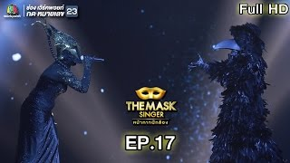 Bring Me To Life -  Ft  THE MASK SINGER
