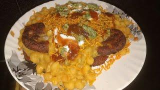 Tikka chaat recipe chaat with aloo tikka ---street food recipe