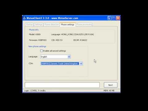 Sony Ericsson K800 Firmware Update
