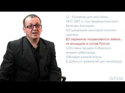 """История Казахстана. Вариант ЕНТ за """"5 минут"""" #1"""
