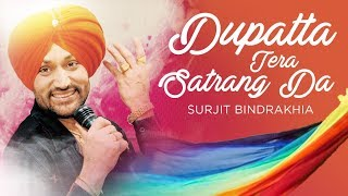 """Dupatta Tera Satrang Da Surjit Bindrakhia"" (full song) Punjabi Songs"