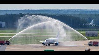 Авиакомпания Armenia начала выполнять рейсы в Москву