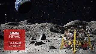 Первый частный луноход: как выглядит путь из Израиля на Луну