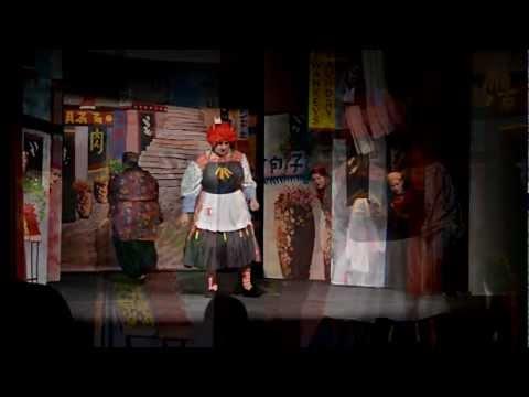 Aladdin 2011