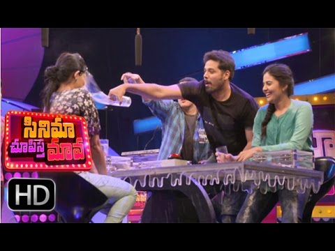Cinema Chupista Mava - 14th February 2016 - Full Episode 13 - ETV Plus