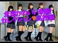 全国かわいい制服セレクション♥高校編♥vol.1 の動画、YouTube動画。