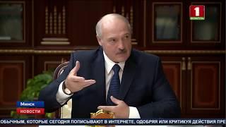 Президенту Беларуси доложили о предложениях по кадровым назначениям в Правительстве