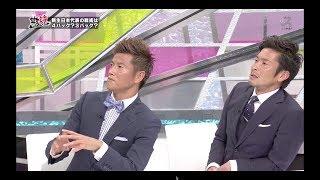 スカサカ!ライブ#67 初回放送8/3(金)後9:00~10:30 MC:岩政大樹、安藤...