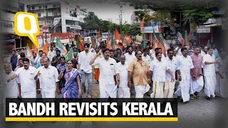 The Quint: Kerala Bandh : BJP Protests Against Killing Of Party Worker