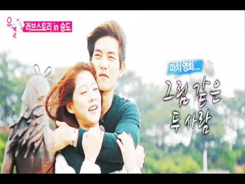 Sky Blue Coat - Lee Jong Hyun and Gong Seung Yeon (GongLee/JongYeon)