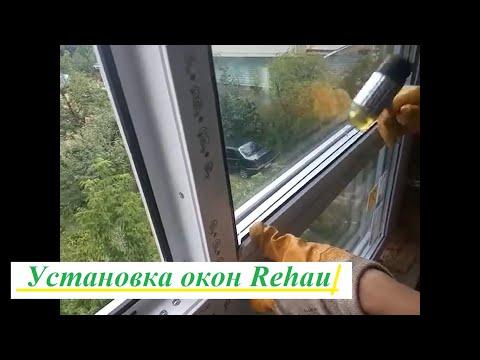 """Пластиковые окна Rehau - компания """"4 Этаж"""". Установка окон Rehau - фирма """"4 Этаж Окно От и До"""""""