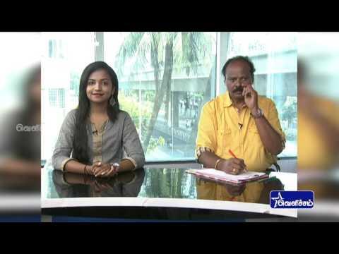Raja Rajan Neram - Name Change Can Change Your Life