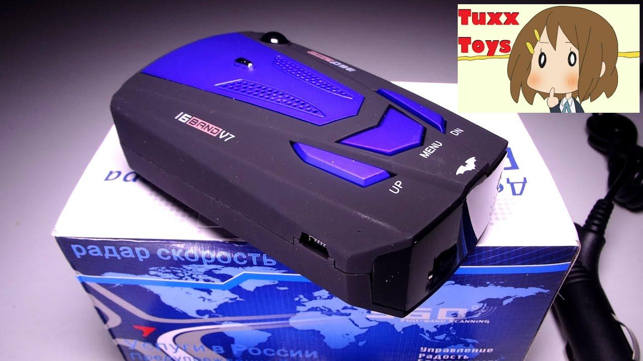 LIVE ROAD TEST: 360 Degree Car 16 Band V7 GPS Speed Safety Radar Detector